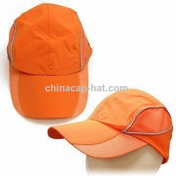 Nylon Baseball Cap with Reflective Strip and Metal Closure on Back