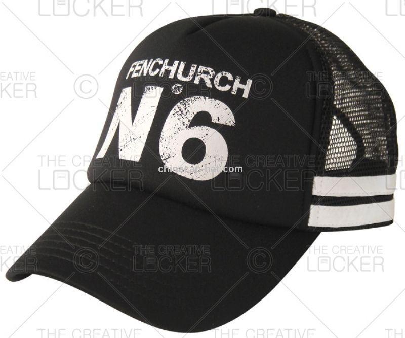 Branded Corporate Truckers Cap With Side Stripe