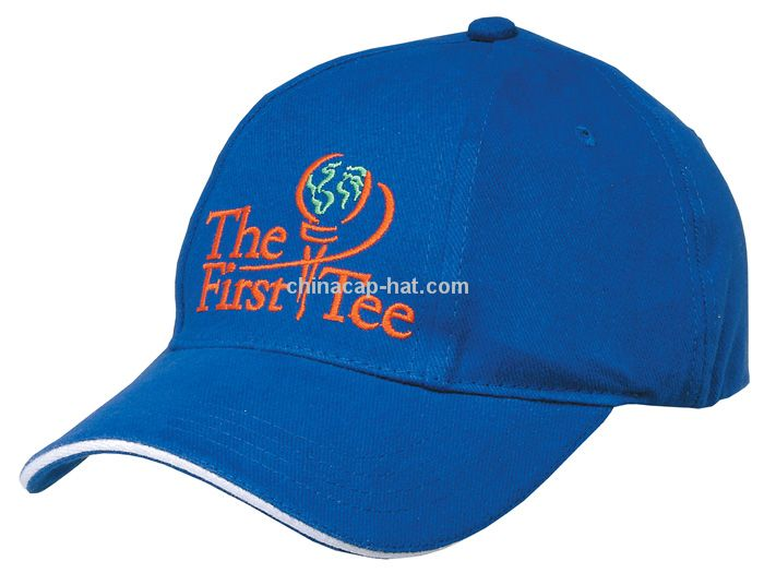 Unique Promotional Cap