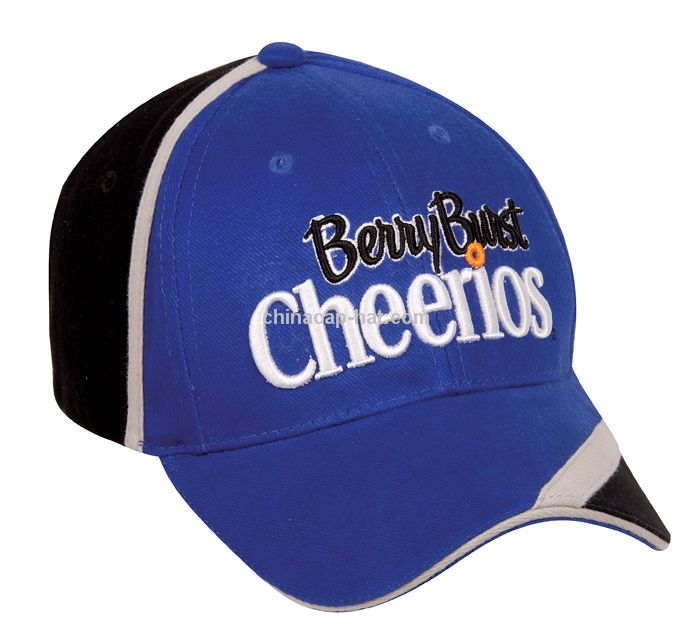 Personalized Baseball Cap
